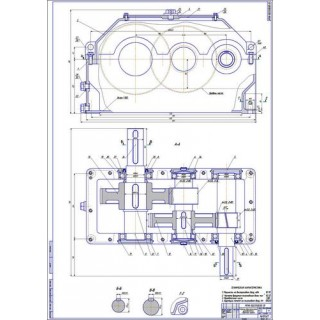 Редуктор цилиндрический 2-х ступенчатый по развёрнутой схеме