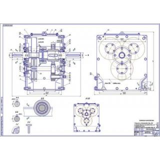 Редуктор цилиндрический 3-х ступенчатый соосный