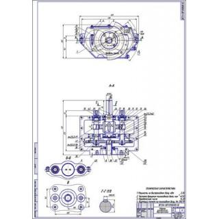 Редуктор цилиндрический 2-х ступенчатый двухпоточный