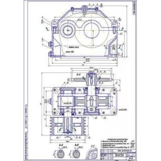 Редуктор ремённо-цилиндрический с цепью