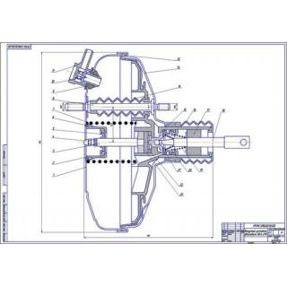 Вакуумный усилитель ВАЗ-2110