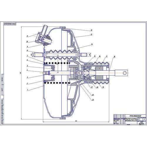 Чертеж вакуумного усилителя ВАЗ cdw dwg Вакуумный усилитель ВАЗ 2110