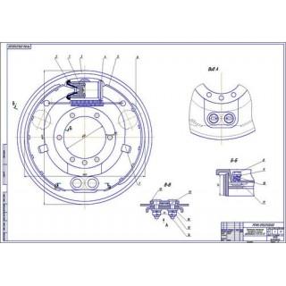 Передний тормозной механизм ГАЗ-52-03