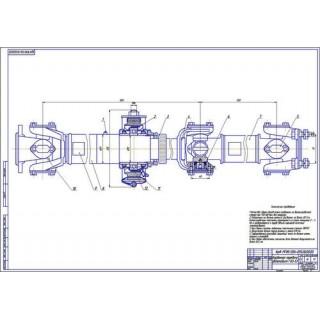 Карданный вал ГАЗ-53