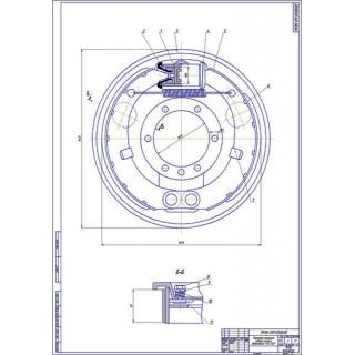 Задний тормозной механизм ГАЗ-3307