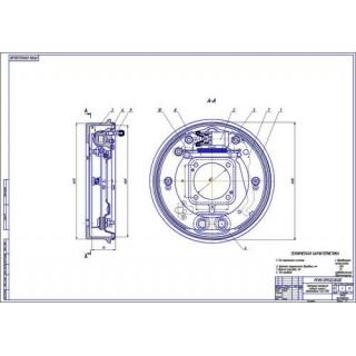 Задний тормозной механизм ГАЗ-3110 (Волга)