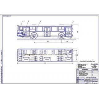 Автобус МАРЗ общий вид