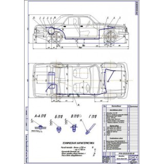 ГАЗ-3110 общий вид