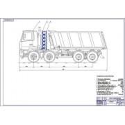 МАЗ-6516 общий вид