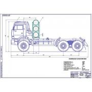 КамАЗ-6520-61 общий вид