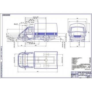 ГАЗ-33021 общий вид