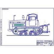 Трактор ДТ-75М общий вид