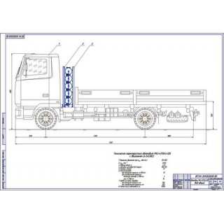 МАЗ-437043-328 общий вид