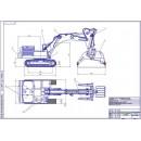 Экскаватор ЭО-5124 общий вид