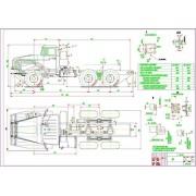 Урал 5557-31 Г общий вид