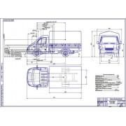 ГАЗ-3302 общий вид